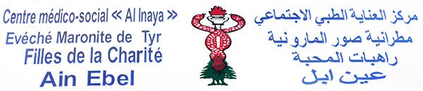 centro-medico-sociale-al-inaya