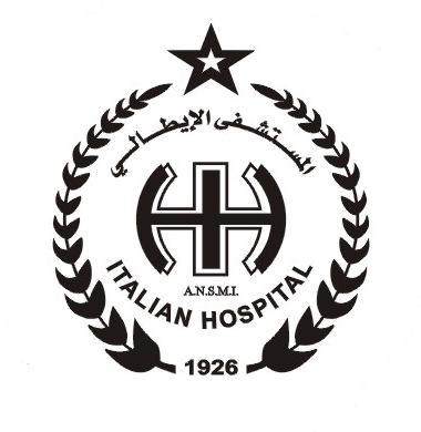 Logo ospedale italiano di Amman