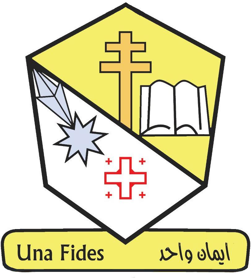 Seminario del Patriarcato Latino