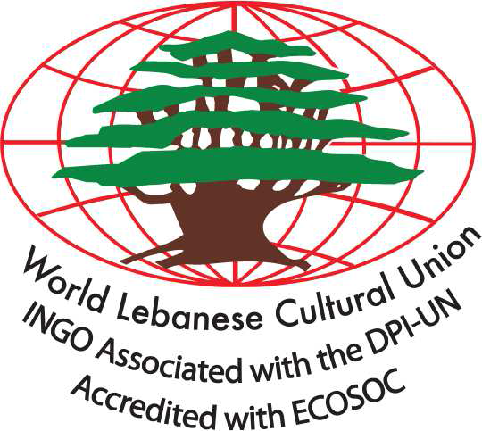 world-lebanese-cultural-union