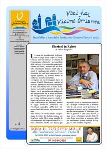 Newsletter-04