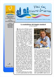 Newsletter-08
