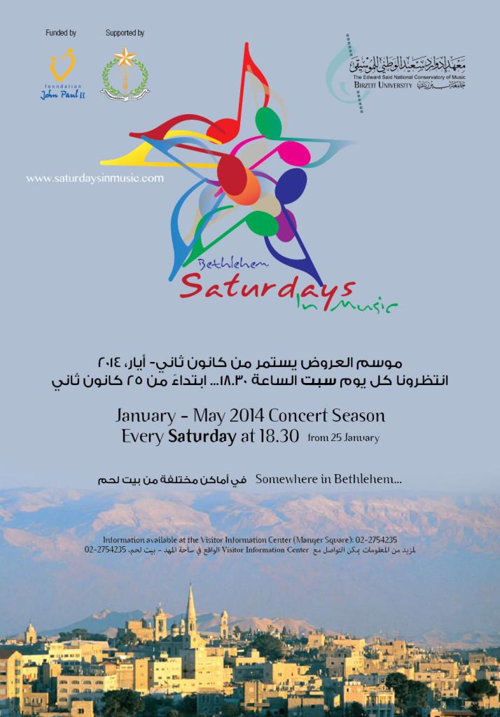 Saturdays in Music
