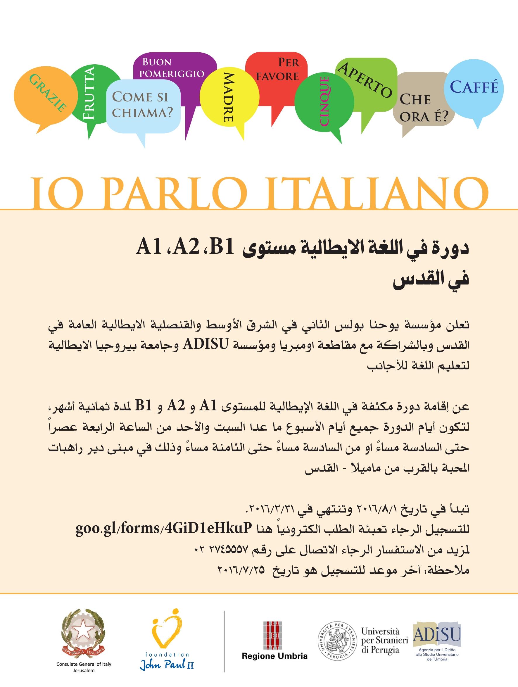 corso-di-lingua-italiana-1