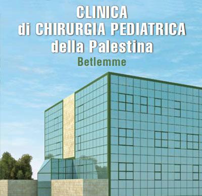 Clinica di Betlemme