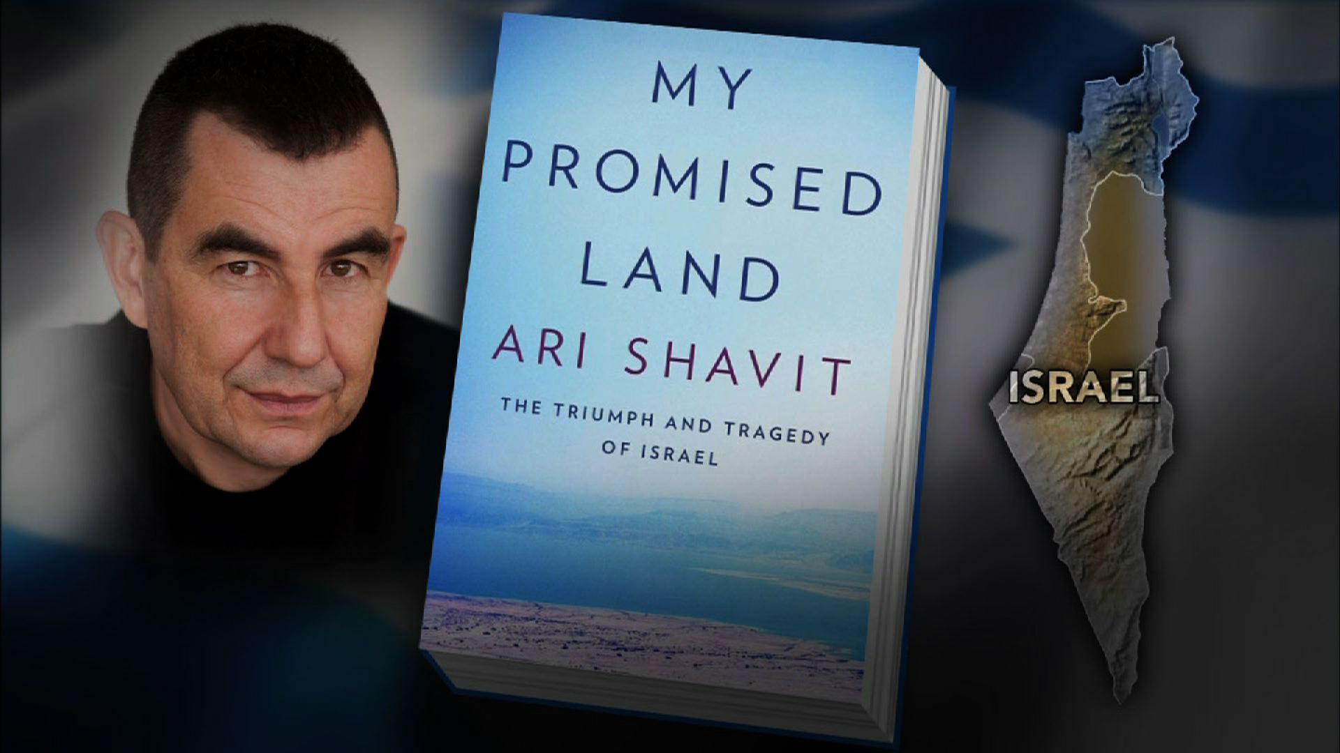 La mia Terra Promessa Ari Shavit