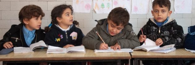 Gaza-school