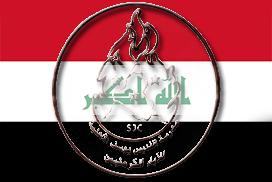 Scuola Cattolica San Giuseppe di Baghdad