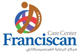 """Gli interventi della Fondazione presso il """"Franciscan Care Center"""" di Aleppo"""
