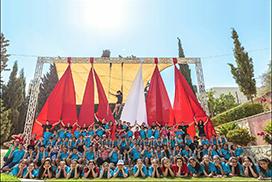 Danza e arte per l'Armonia tra i Popoli